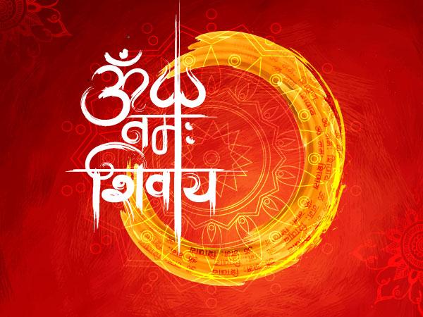https://www.vediccounseling.com/wp-content/uploads/2019/12/Vedic_Homam_1.jpg